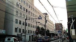 Kanagawa-ku, Yokohama - Kanagawa Ward Office