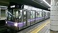 Kanayama Station 20180402-03.jpg