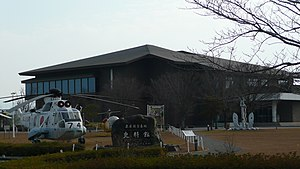 Kanoya Air Base Museum.JPG