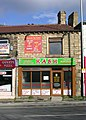 Kash Balti Fast Food - High Street - geograph.org.uk - 1774381.jpg