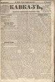 Kavkaz 1856 N27.pdf