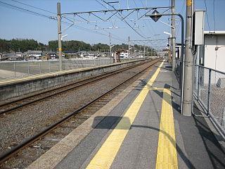 Kawano Station Railway station in Suzuka, Mie Prefecture, Japan