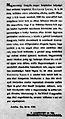 Kazinczy Hirdetmény 1849.jpg