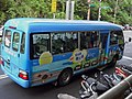 Keelung Bus 575-FW right 20161107.jpg