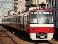 Keikyu600-3rd 601-1.jpg