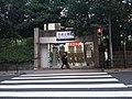 Keisei ueno station ikenohata side.jpg