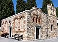 Kera Kardiotissa Monastery Church, May 2014.jpg