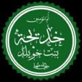 Khadijah.png