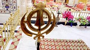 350th Prakash Parv - Image: Khanda Patna Sahib