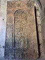 Khatchkar. St. John the Baptist Church (Surb Karapet). Noravank monastery. Vayots Dzor, Armenia.jpg