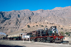 Khyber train safari - Image: Khyber Railway 02