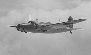 Death of Subhas Chandra Bose - The Mitsubishi Ki-21 twin-engine heavy bomber (Allies code name Sally) that Subhas Chandra Bose and Habibur Rahman boarded at Saigon airport around 2 PM on 17 August 1945.