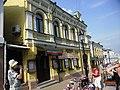 Kiev. August 2012 - panoramio (402).jpg