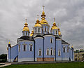 Kiev - St. Michael's Cathedral 06.jpg