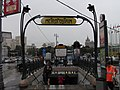 Kievskaya stations, Paris Metro style entry (Вход на станции Киевская в стиле Парижского метро) (4981721951).jpg