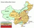 Kiinan provinssit.png