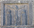 Kilmacduagh Cathedral North Transept Crucifixion Panel 2015 08 31.jpg