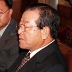 Ким Чен Пиль 1999.png