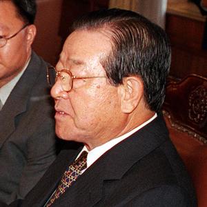 Kim Jong-pil - Kim in 1999
