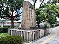 Kimura Shigenari Commending Stone.jpg