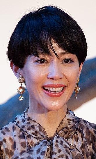 Yoshino Kimura - Kimura in 2018