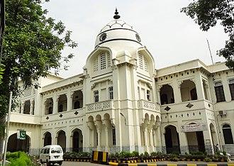 King Edward Medical University - Image: King Edward Medical University