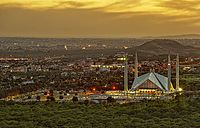 King Faisal Mosque.jpg