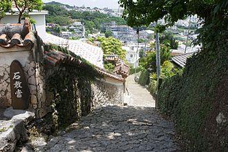 Shuri, Okinawa - A cobblestone road in Shuri-kinjocho