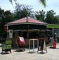 Kiosko Bar del Parque de los Pitufos.jpg