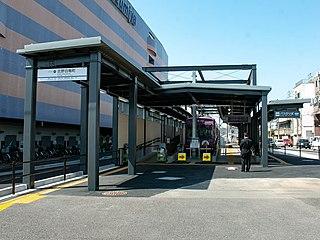 Kitano-Hakubaichō Station Tram station in Kyoto, Japan