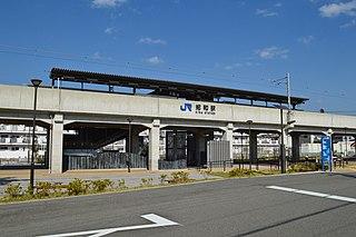 Kiwa Station (Wakayama) Railway station in Wakayama, Wakayama Prefecture, Japan