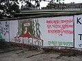 Kolkatatmcyouthmural (106).JPG