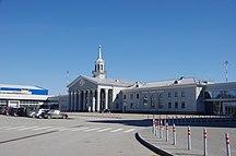 Ekaterinburg Koltsovo Airport