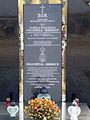 Komunalny Cmentarz Południowy w Warszawie 2011 (25).JPG