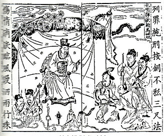 Battle of Jieting - A Qing dynasty illustration of Ma Su's execution
