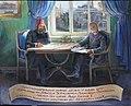 Konstantinipol Peace Treaty.jpg