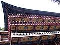 Korea-Danyang-Guinsa Sawoosil 2891-07.JPG