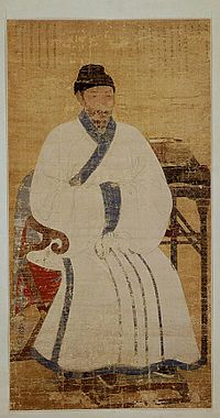 Korea-National.Treasure-110-Yi.Jehyung-portrait-NMK.jpg