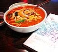 Korean.food-Jjambbong-01.jpg