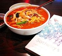 Korean Restaurant Delivery Near Me In Augusta Ga