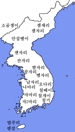 "Korean dialects - Various words for ""dragonfly"" (Standard Korean of South Korea: 잠자리)."