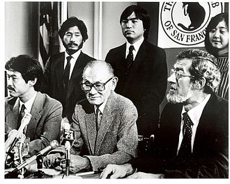 Fred Korematsu - Korematsu at a press conference regarding the coram nobis petitioned for with the federal courts
