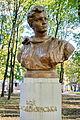 Kosmodemyanskaya monument Kharkov.JPG