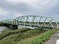 Kosudobashi Bridge, Niigata, Japan, October, 2019.jpg