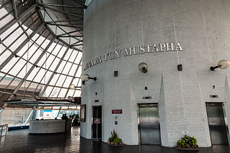 Tun Mustapha Tower - The interior