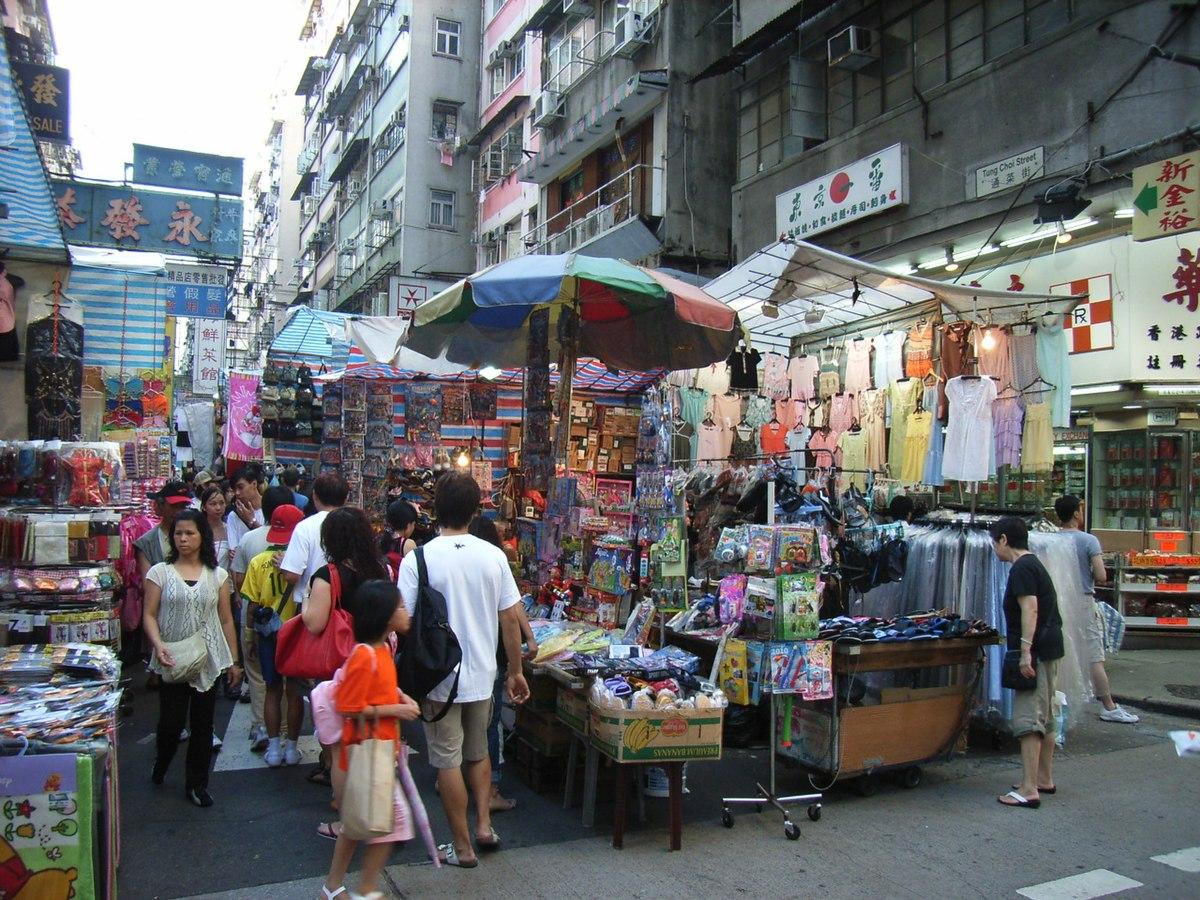 Kowloon Tung Choi Street.jpg
