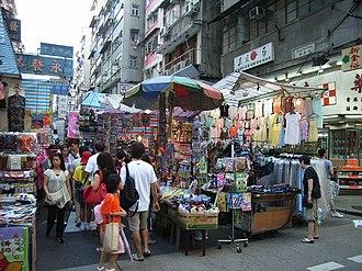 Mong Kok - Ladies' Market