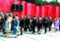 Kropotkin memorial (WR).tif