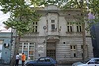 Kuća Milana Jovanovića, Valjevo 002.jpg