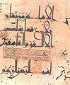Kufi Mashriqi script.jpg